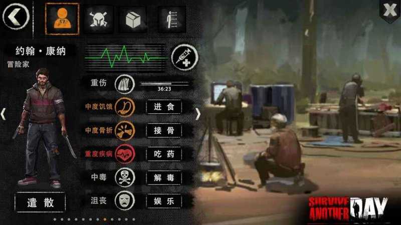 Survive Another Day游戏截图3