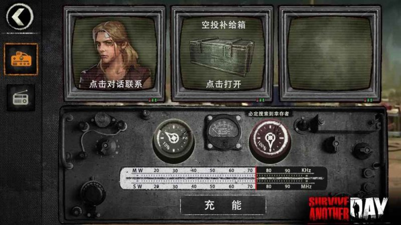 Survive Another Day游戏截图4